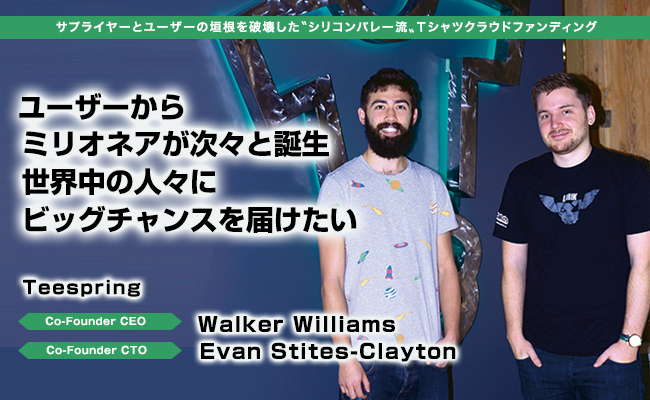 Teespring Co-Founder CEO Walker Williams / Co-Founder CTO Evan Stites-Clayton
